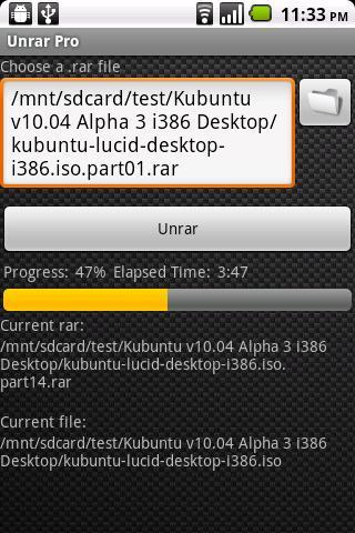Unrar Pro- screenshot