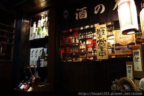 三四郎串燒居酒屋