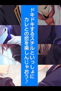 乙女ゲーム「ミッドナイト・ライブラリ」【御門音松ルート】 玩冒險App免費 玩APPs
