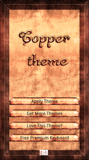 【免費個人化App】Copper Keyboard-APP點子