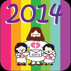 2014 Malaysia Public Holidays 工具 LOGO-玩APPs