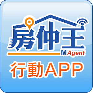 MAgent房仲王 商業 App LOGO-硬是要APP