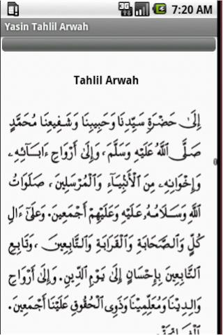 Surah Yaseen Full With Urdu Translation Download Mp3
