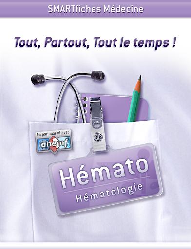 玩醫療App SMARTfiches Hématologie Free免費 APP試玩
