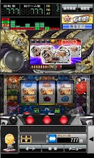 パチスロ魁!!男塾(2013) for GooglePlay Android Cards & Casino