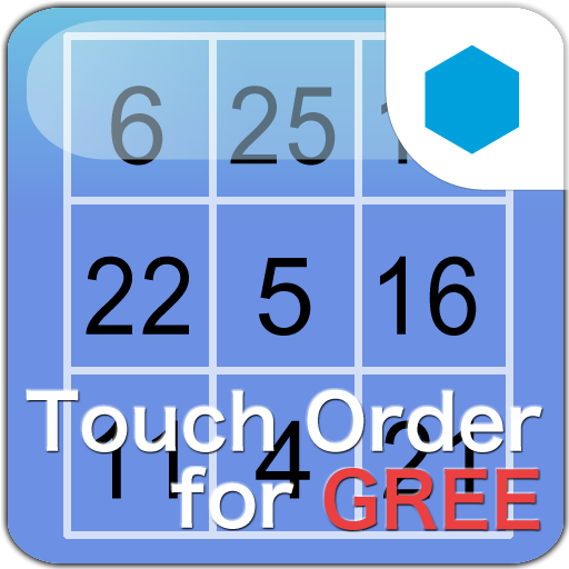 TouchOrder for GREE