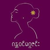 GandaWin - Myanmar Magazine