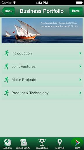 【免費商業App】PIC-APP點子