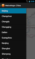 Screenshot of MetroMaps China