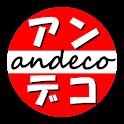 andeco * retro logo