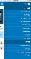 Screenshot of פלאפון שלי