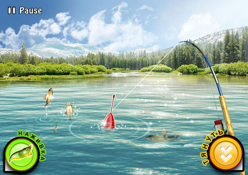 Download for pc for Fishing games for pc