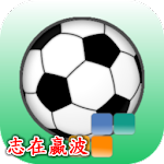 Football WinHard ( Odds ) 2.04a Apk