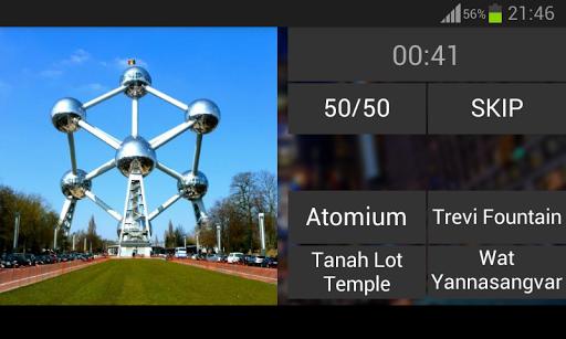 【免費益智App】猜猜景點-APP點子