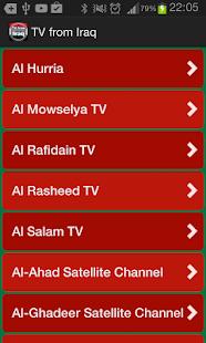 TV from Iraq- screenshot thumbnail