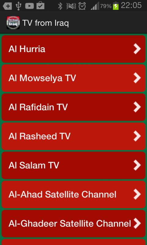 TV from Iraq - screenshot