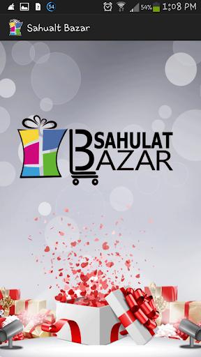 Sahulatbazar