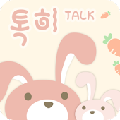 kakaotalk theme - talkhi | Ra
