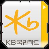 KB국민 USIM 모바일카드(SKT용)