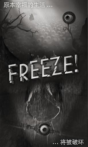 Freeze - 逃生