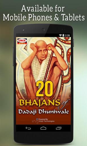 20 Bhajans Of Dadaji Dhuniwale
