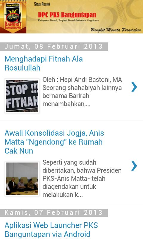 PKS Banguntapan - screenshot