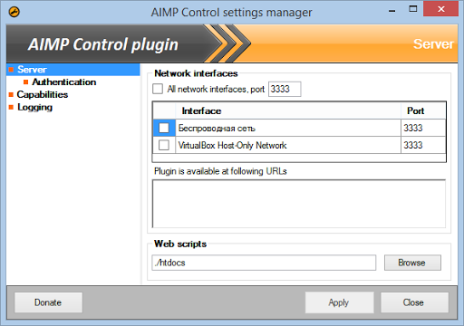AIMP Control plugin donate