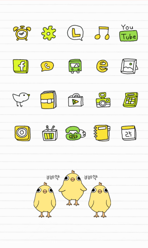 Buzz icon style - screenshot