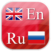 English - Russian Flashcards