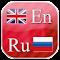English - Russian Flashcards 2.1.2 Apk