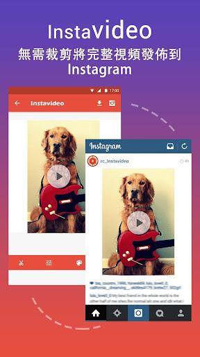 InstaVideo for Instagram