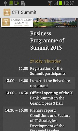 【免費商業App】CFT Summit-APP點子