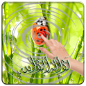 la ilaha illallah Water Ripple icon