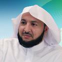 الشيخ راشد الزهراني icon