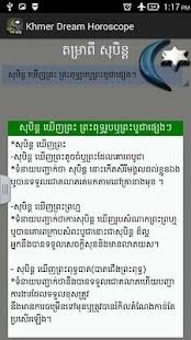 Lastest Khmer Dream Horoscope APK for Android