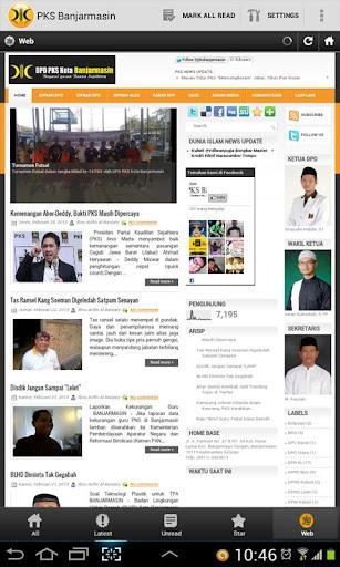 【免費新聞App】PKS Banjarmasin ver 1-APP點子