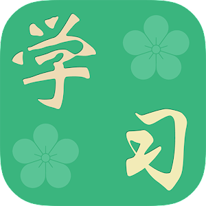 App Learning Chinese APK