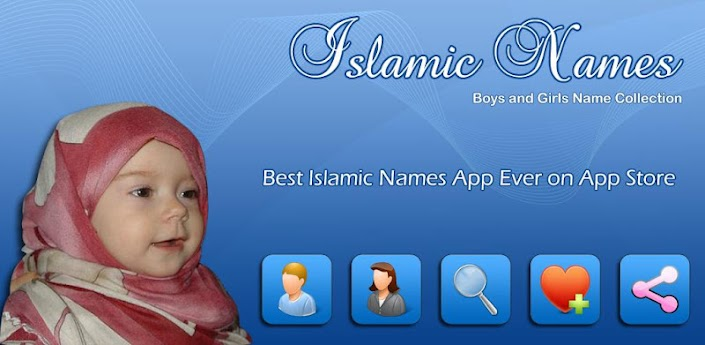 Islamic Name with Meaning