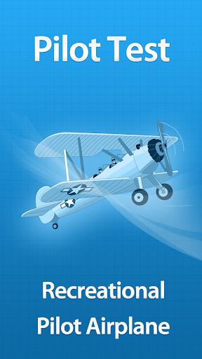 Pilot Test - Recreational