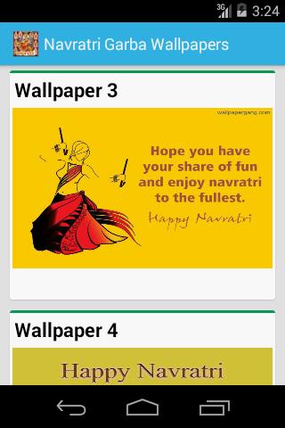 Navratri Garba Wallpapers