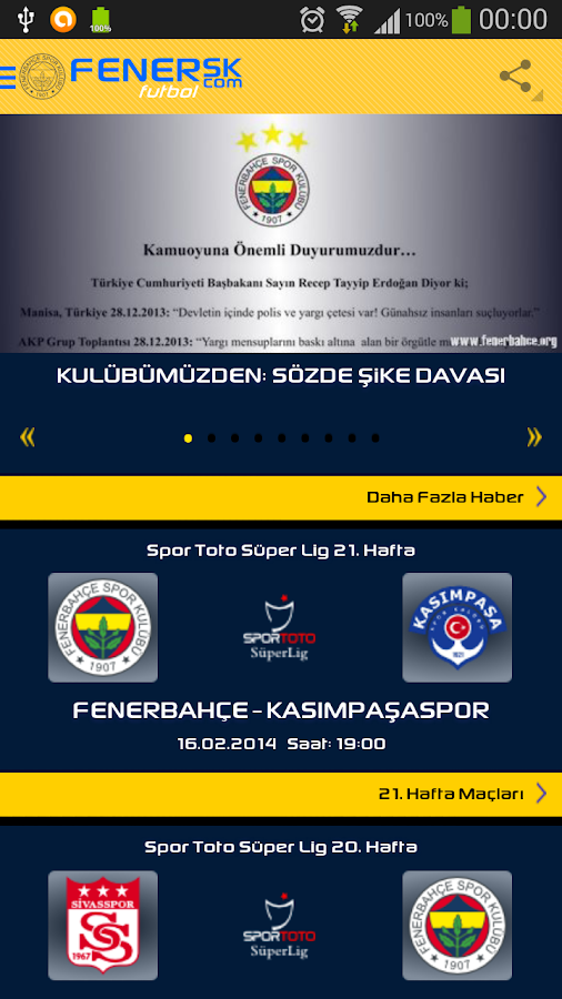 Fenerbahce - Football - screenshot