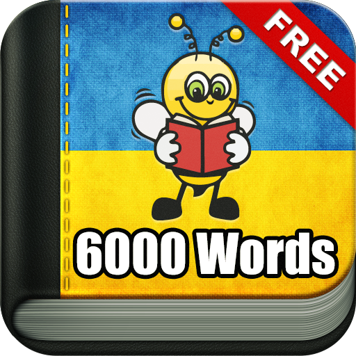 Learn Ukrainian - 6,000 Words