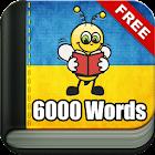 Learn Ukrainian Vocabulary - 6,000 Words icon
