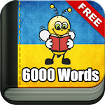 Learn Ukrainian Vocabulary - 6,000 Words