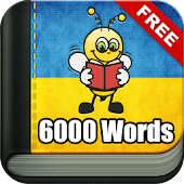 Learn Ukrainian - 6000 Words - FunEasyLearn