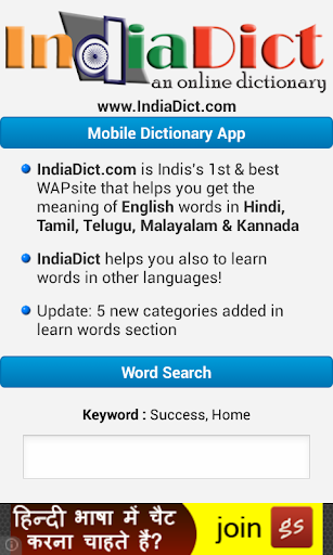 IndiaDict Dictionary+ Learning