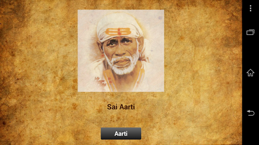 Sai Aarti