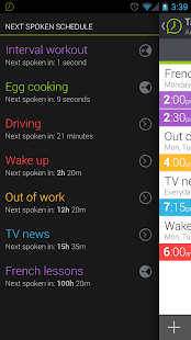 Talking Clock Pro - screenshot thumbnail