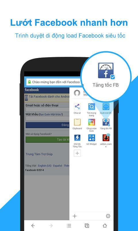 Tải phần mềm ucweb - uc browser duyệt web siêu nhanh cho android