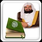 Quran MP3 sudais icon